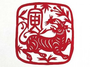 symbole chinois